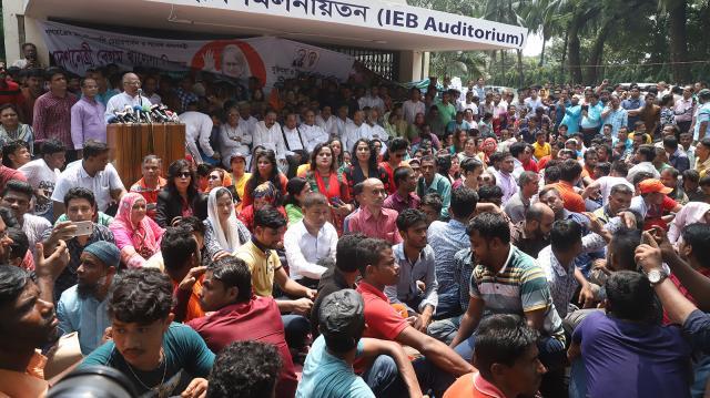 খালেদা জিয়াকে ছাড়া একতরফা নির্বাচন নয় :  বি এন পি